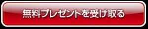 btn001_9