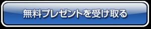 btn001_9o