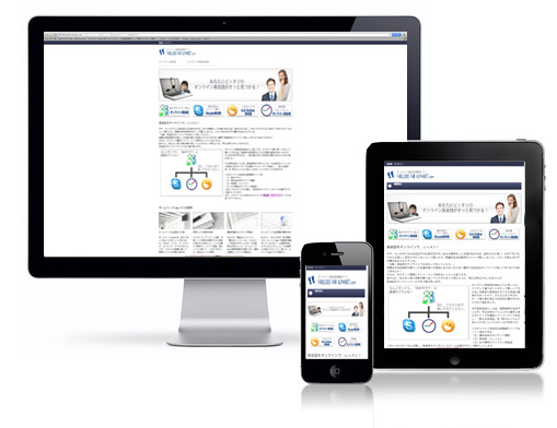responsive-web-design_english