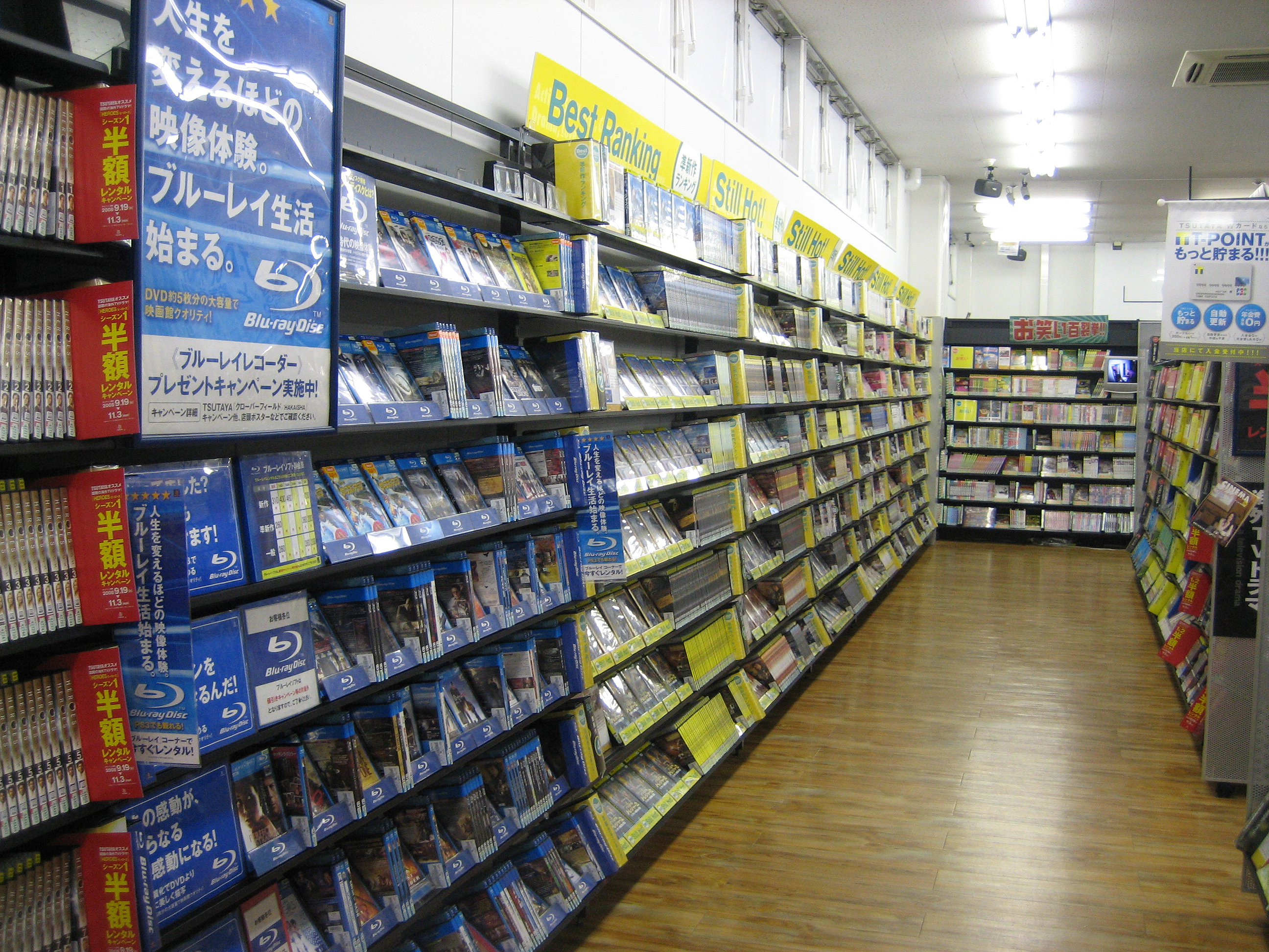 Interior_of_Rental_video_shop_in_Japan