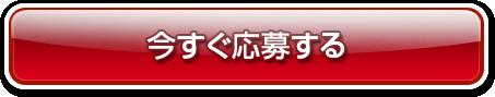 btn001_23